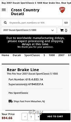 Ducati Sport Classic 1000S Rear Brake Caliber, Master Cylinder & Brake Line